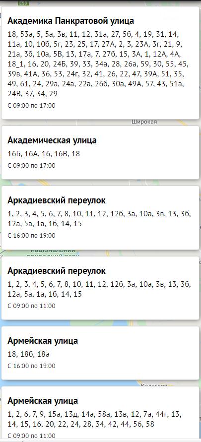 Отключение света в Одессе завтра: электричество будут отключать по всему городу  , фото-4, Блэкаут.