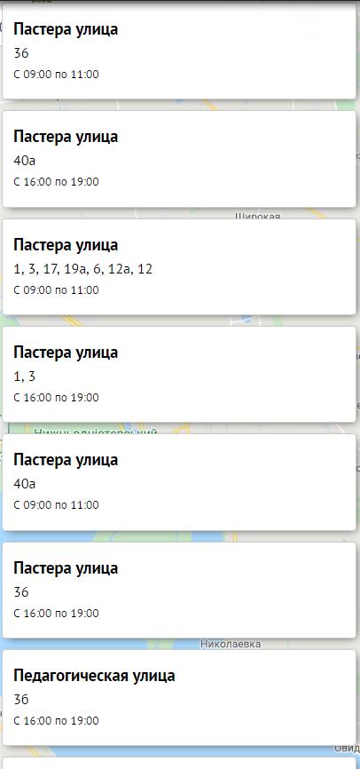 Отключение света в Одессе завтра: электричество будут отключать по всему городу  , фото-41, Блэкаут.