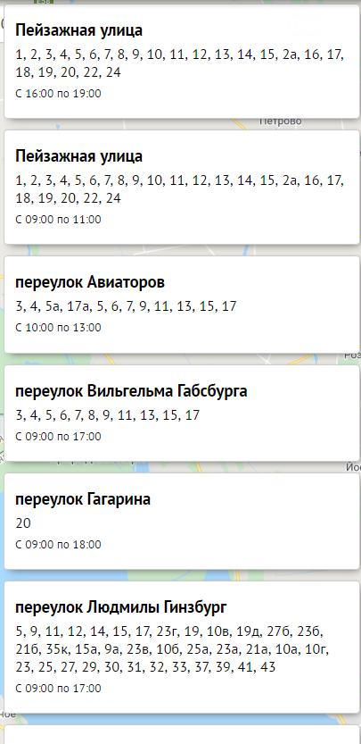 Отключение света в Одессе завтра: электричество будут отключать по всему городу  , фото-43, Блэкаут.