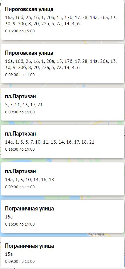 Отключение света в Одессе завтра: электричество будут отключать по всему городу  , фото-44, Блэкаут.