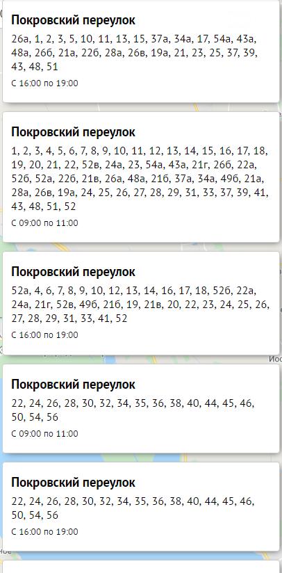 Отключение света в Одессе завтра: электричество будут отключать по всему городу  , фото-45, Блэкаут.