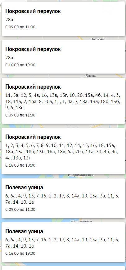 Отключение света в Одессе завтра: электричество будут отключать по всему городу  , фото-46, Блэкаут.