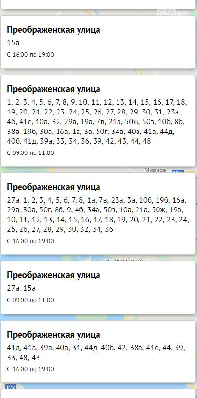 Отключение света в Одессе завтра: электричество будут отключать по всему городу  , фото-47, Блэкаут.