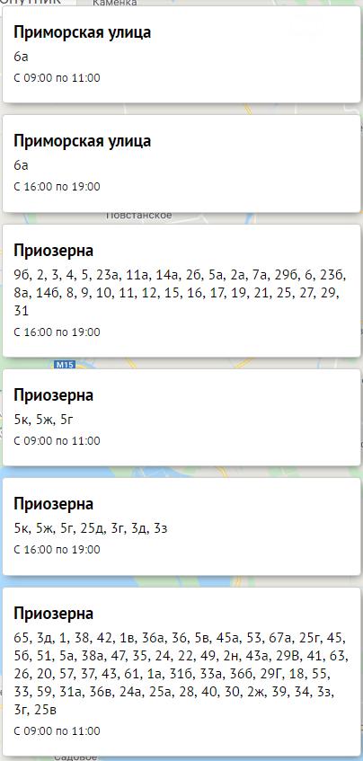 Отключение света в Одессе завтра: электричество будут отключать по всему городу  , фото-48, Блэкаут.