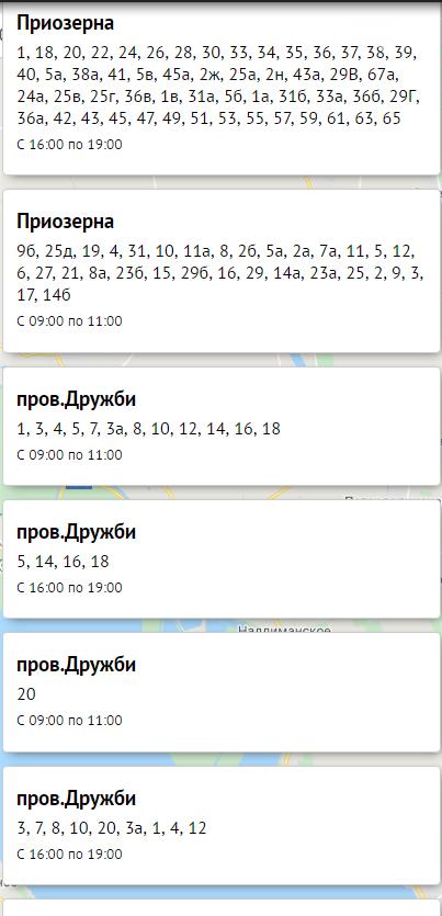 Отключение света в Одессе завтра: электричество будут отключать по всему городу  , фото-49, Блэкаут.