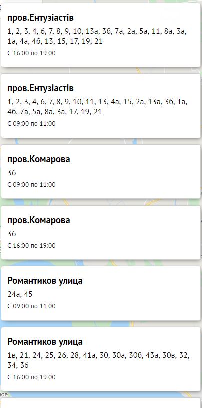 Отключение света в Одессе завтра: электричество будут отключать по всему городу  , фото-50, Блэкаут.