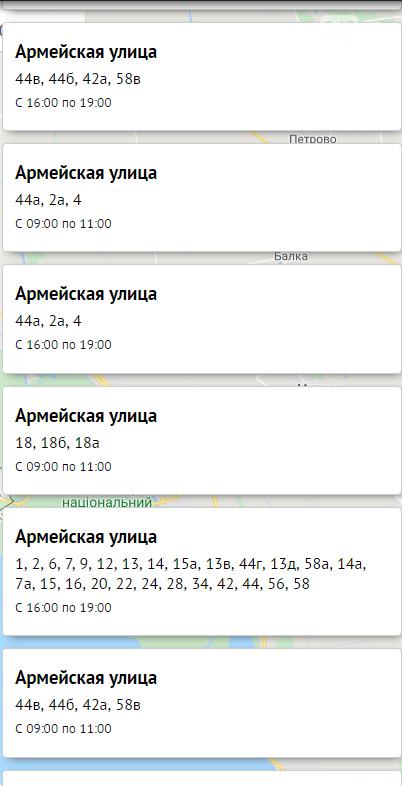 Отключение света в Одессе завтра: электричество будут отключать по всему городу  , фото-5, Блэкаут.