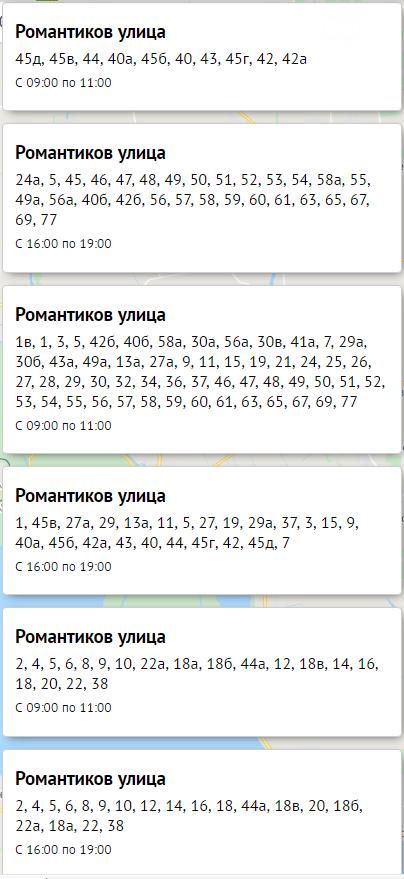Отключение света в Одессе завтра: электричество будут отключать по всему городу  , фото-51, Блэкаут.