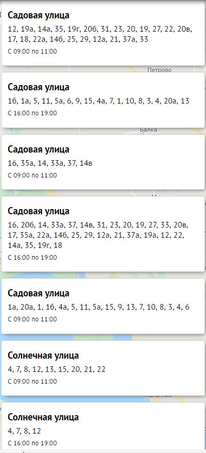 Отключение света в Одессе завтра: электричество будут отключать по всему городу  , фото-52, Блэкаут.