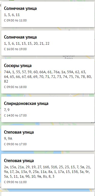 Отключение света в Одессе завтра: электричество будут отключать по всему городу  , фото-53, Блэкаут.