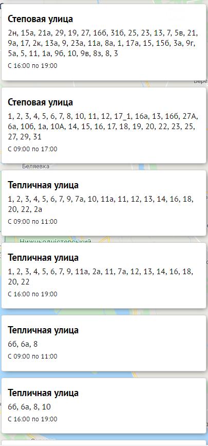 Отключение света в Одессе завтра: электричество будут отключать по всему городу  , фото-54, Блэкаут.