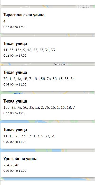 Отключение света в Одессе завтра: электричество будут отключать по всему городу  , фото-55, Блэкаут.