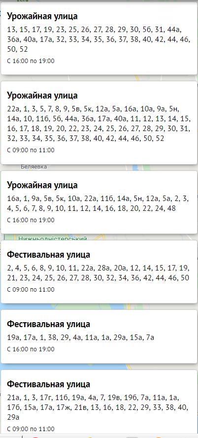 Отключение света в Одессе завтра: электричество будут отключать по всему городу  , фото-56, Блэкаут.