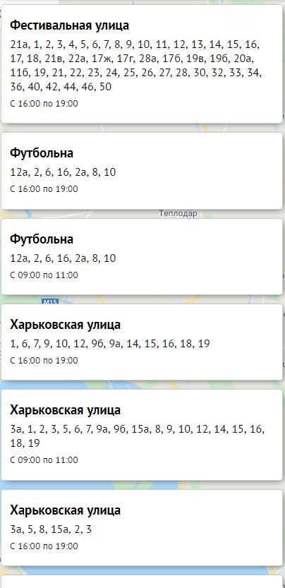 Отключение света в Одессе завтра: электричество будут отключать по всему городу  , фото-57, Блэкаут.