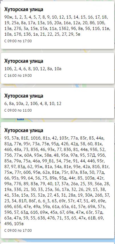 Отключение света в Одессе завтра: электричество будут отключать по всему городу  , фото-58, Блэкаут.