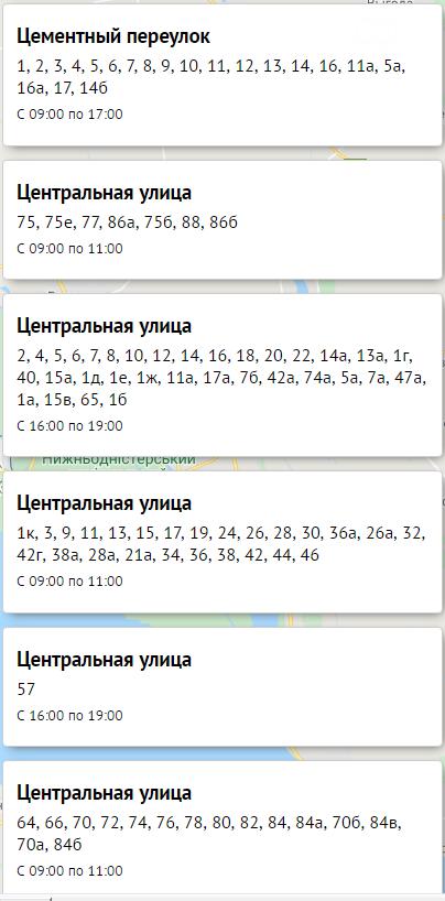 Отключение света в Одессе завтра: электричество будут отключать по всему городу  , фото-59, Блэкаут.