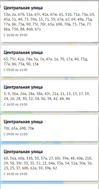 Отключение света в Одессе завтра: электричество будут отключать по всему городу  , фото-60, Блэкаут.