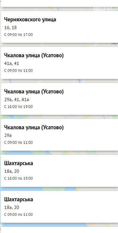 Отключение света в Одессе завтра: электричество будут отключать по всему городу  , фото-61, Блэкаут.