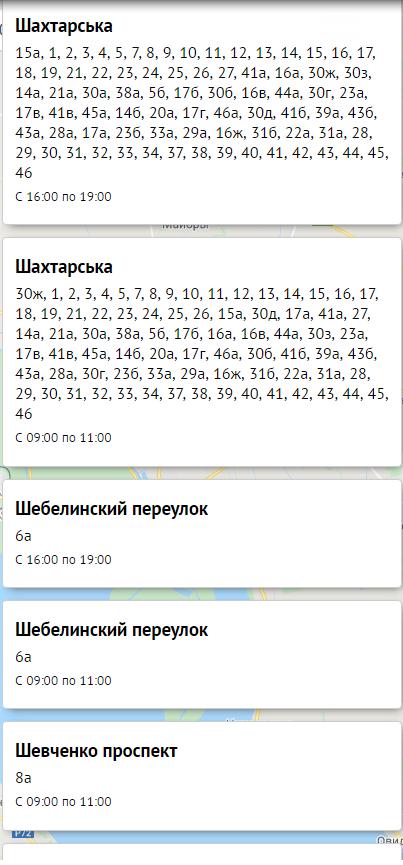 Отключение света в Одессе завтра: электричество будут отключать по всему городу  , фото-62, Блэкаут.
