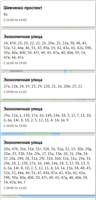Отключение света в Одессе завтра: электричество будут отключать по всему городу  , фото-63, Блэкаут.