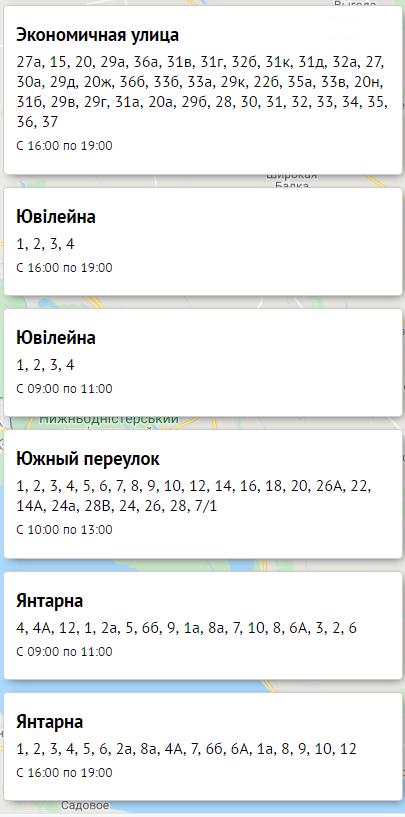 Отключение света в Одессе завтра: электричество будут отключать по всему городу  , фото-64, Блэкаут.