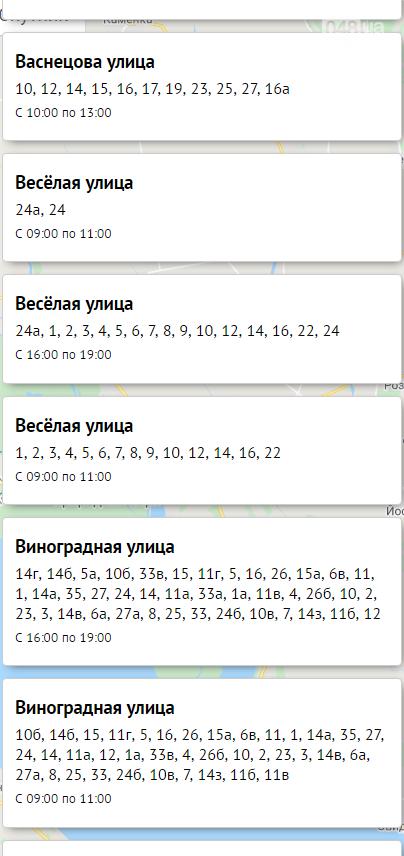 Отключение света в Одессе завтра: электричество будут отключать по всему городу  , фото-7, Блэкаут.