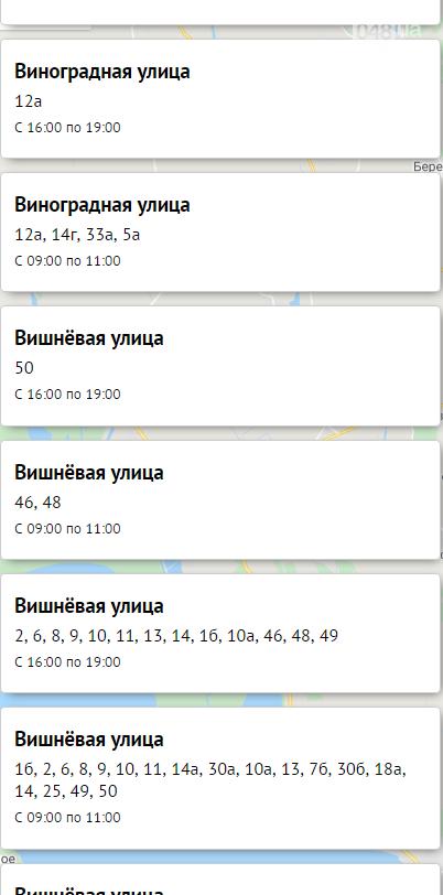 Отключение света в Одессе завтра: электричество будут отключать по всему городу  , фото-8, Блэкаут.