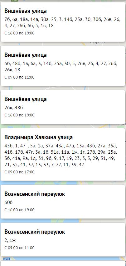 Отключение света в Одессе завтра: электричество будут отключать по всему городу  , фото-9, Блэкаут.