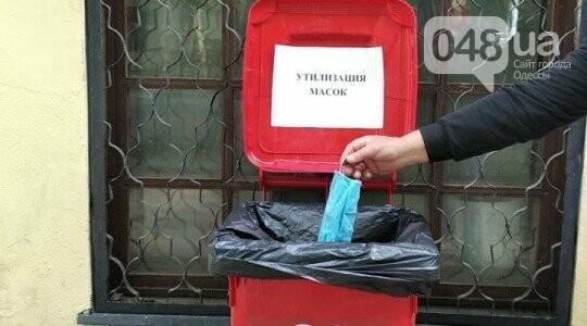 В Одессе устанавливают специальные баки для использованных масок и перчаток,- ФОТО, ВИДЕО, фото-1