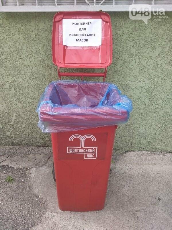 В Одессе устанавливают специальные баки для использованных масок и перчаток,- ФОТО, ВИДЕО, фото-3