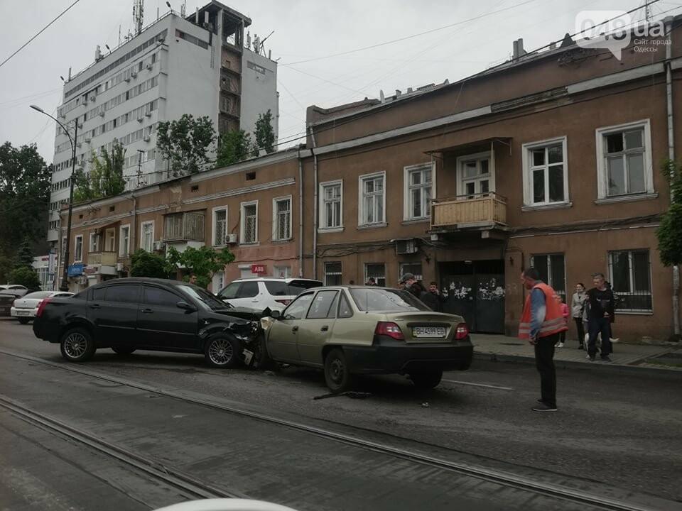 В центре Одессы произошло тройное ДТП, - ФОТО, фото-1