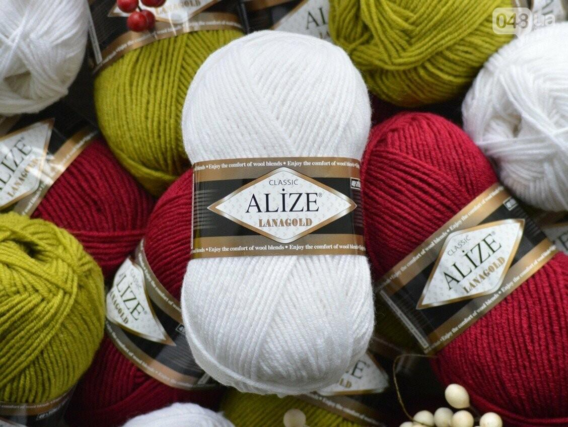Пряжи для вязания Alize можно купить онлайн  по доступной цене, фото-5