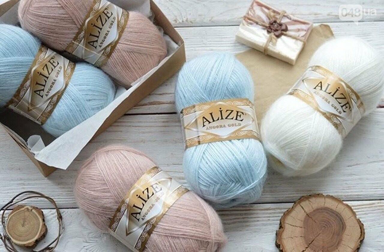 Пряжи для вязания Alize можно купить онлайн  по доступной цене, фото-6