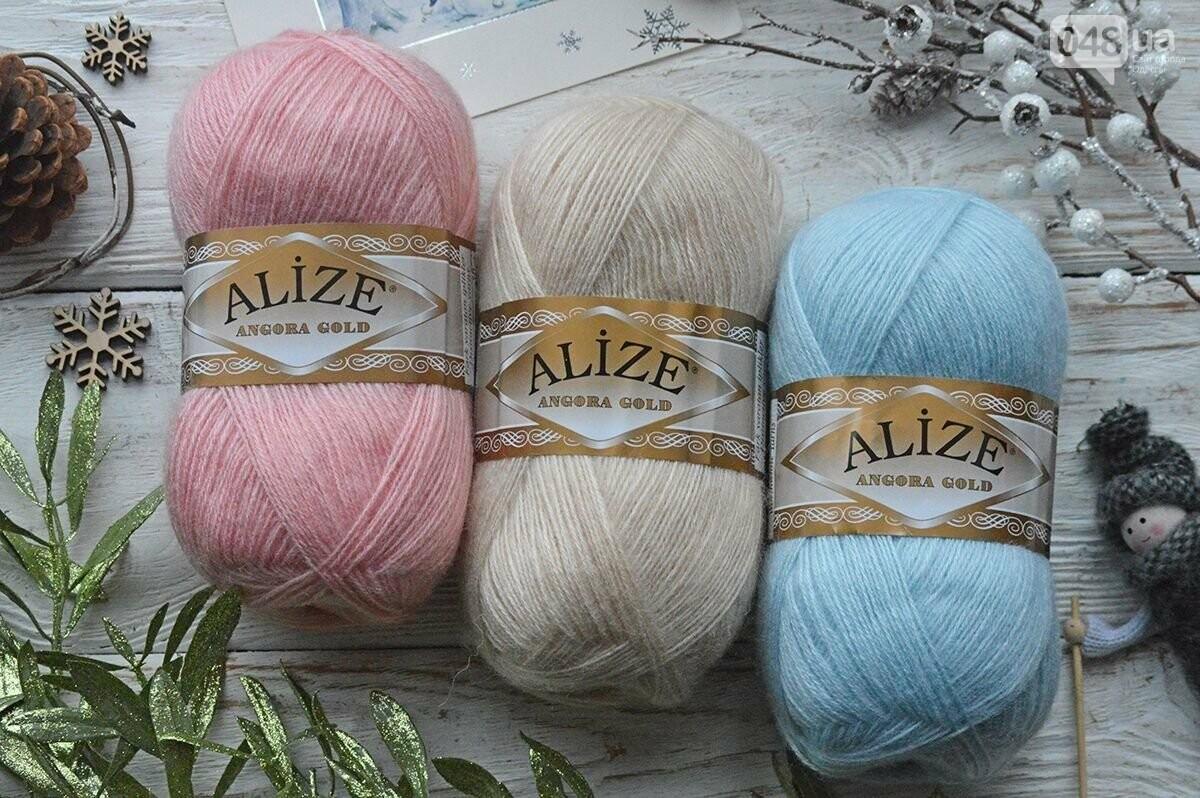 Пряжи для вязания Alize можно купить онлайн  по доступной цене, фото-2
