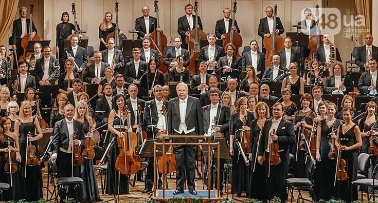 Международный музыкальный фестиваль в Одессе перенесен с июня на август,- ФОТО, фото-2