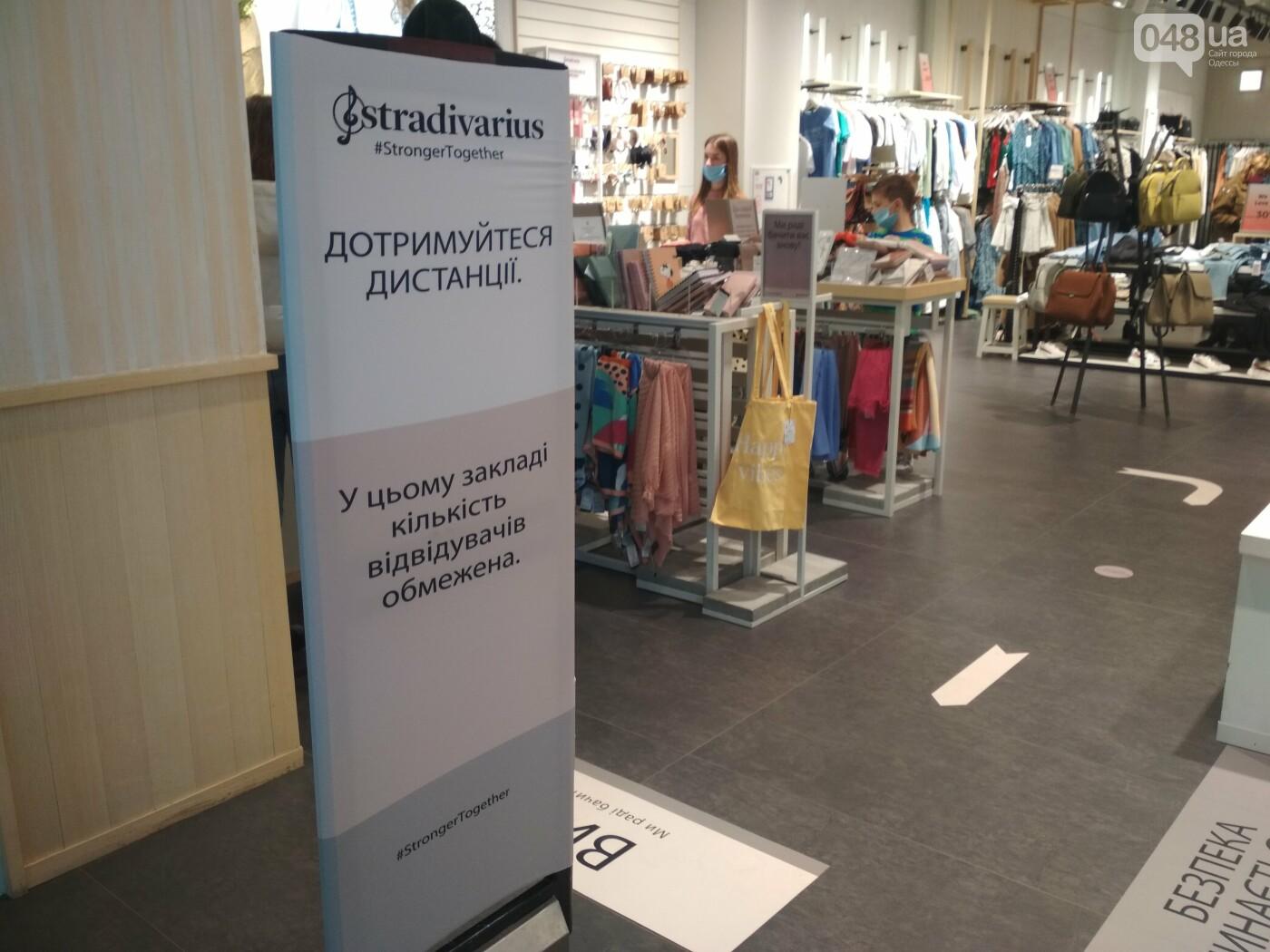 """Карантин и торговые центры Одессы: как работает """"Ривьера"""" в условиях ограничений, - ФОТО, фото-2"""
