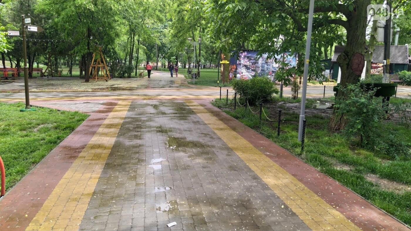 Дождь в Одессе и парк Горького., Корреспондент 048.ua Александр Жирносенко.