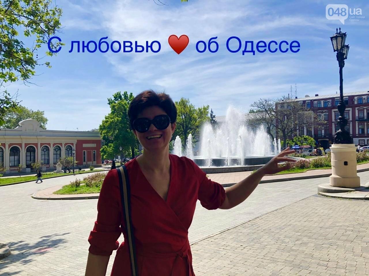 ТОП Экскурсий по Одессе, фото-85