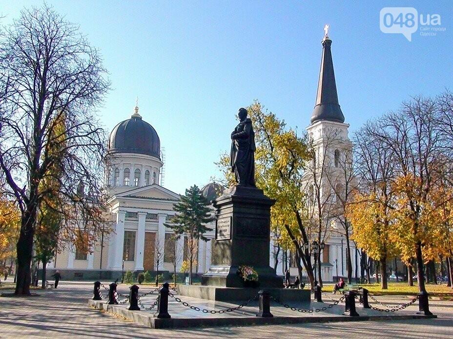 ТОП Экскурсий по Одессе, фото-88