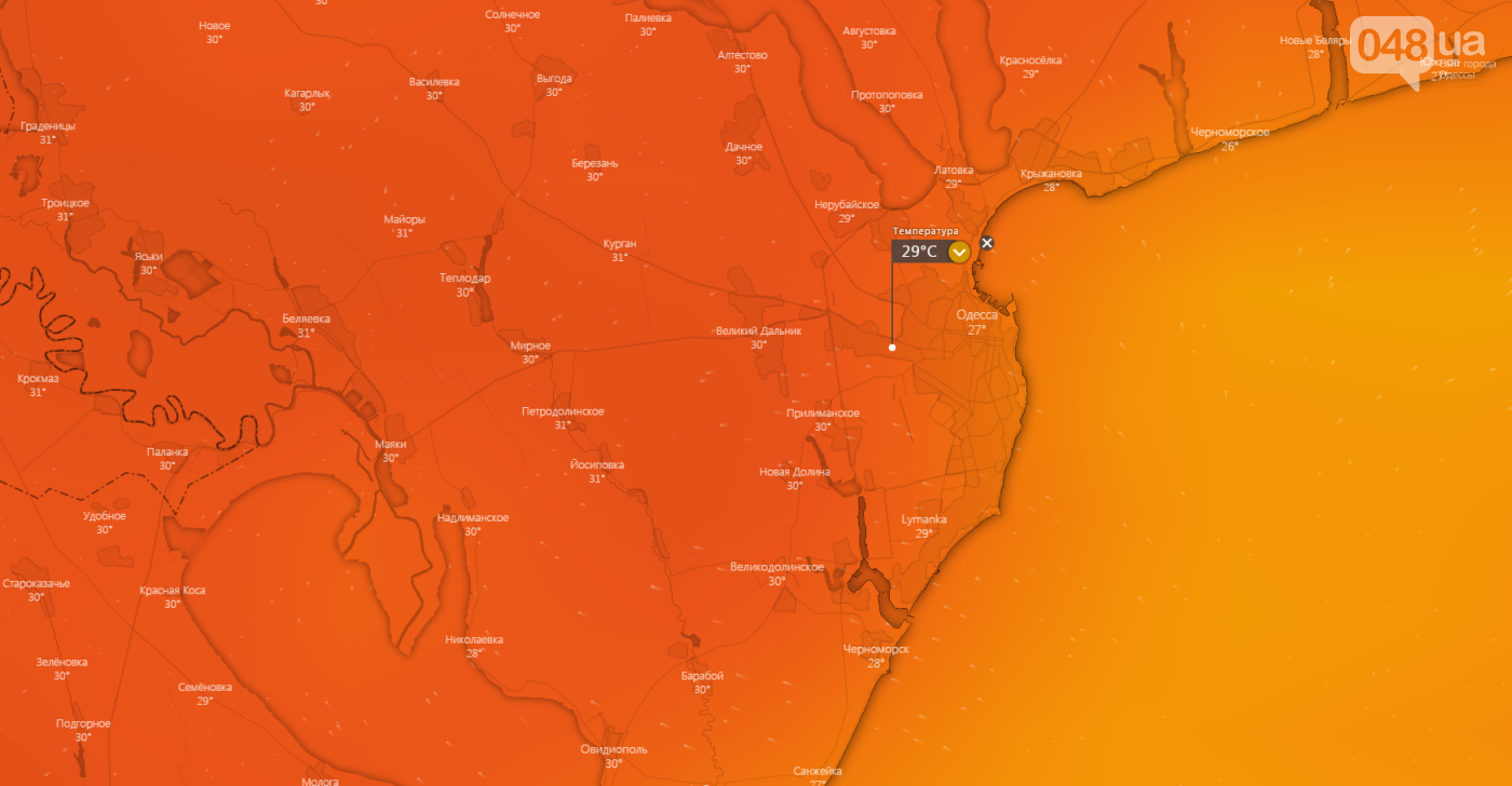 Погода в Одессе сегодня, 27 июня., Windy.com.
