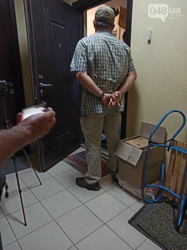 НАБУ проводит обыски в Одессе.