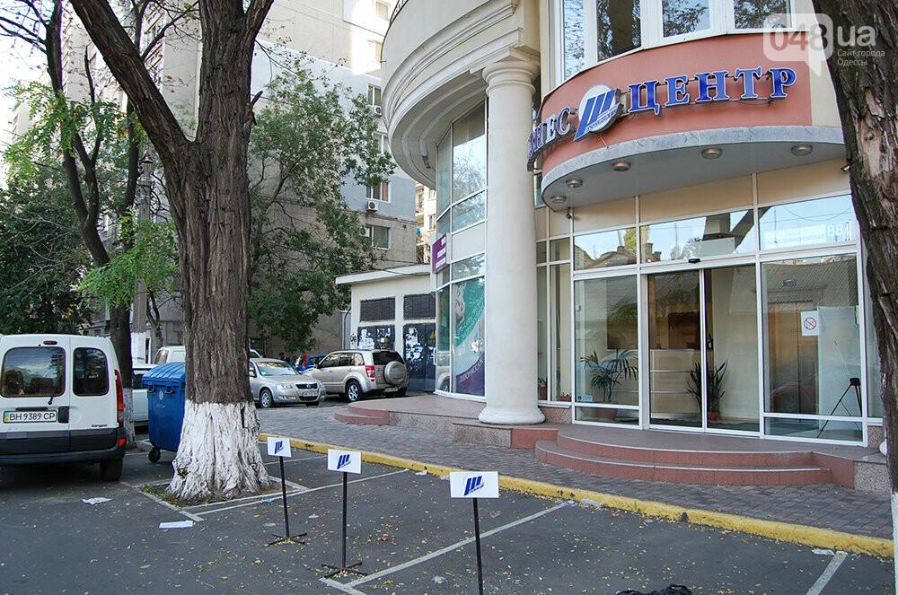 Психологи Одессы, консультация и помощь, фото-48