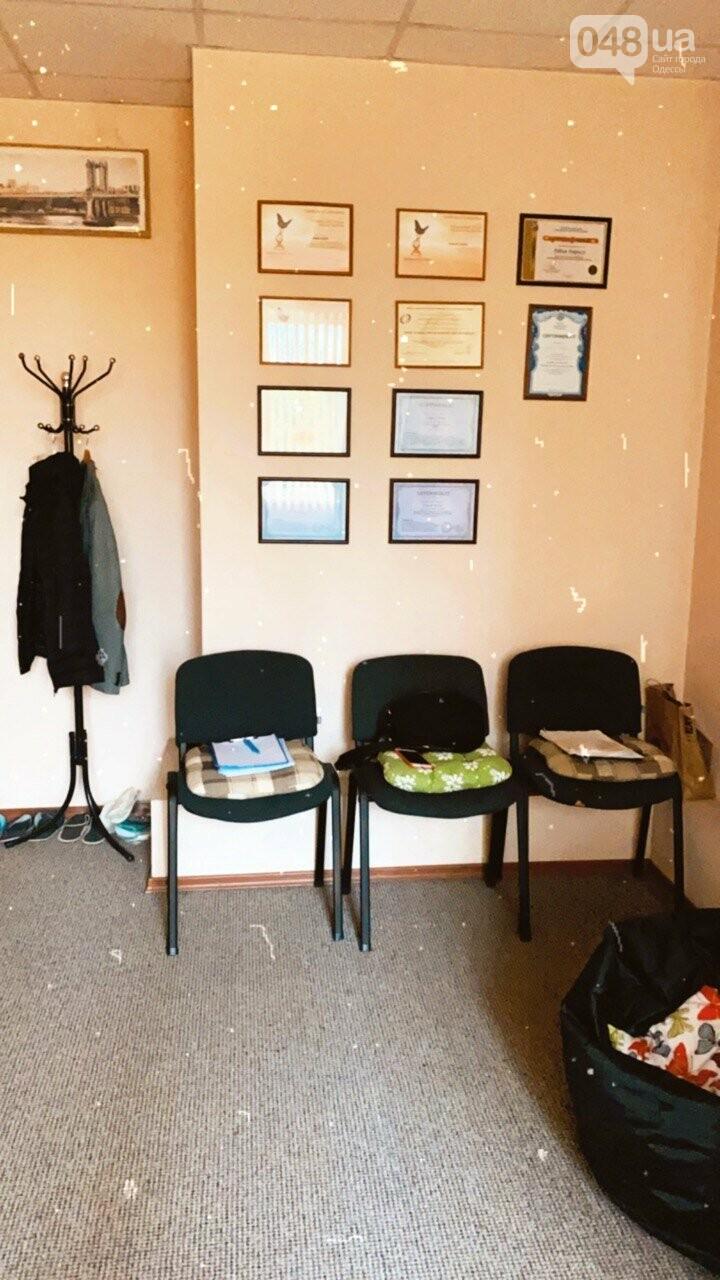 Психологи Одессы, консультация и помощь, фото-57