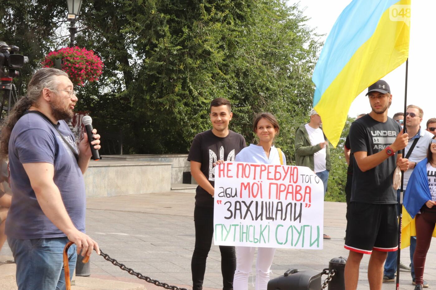 Около сотни одесситов пришли к Дюку поддержать украинский язык, - ФОТО, фото-11, Ольга Циктор