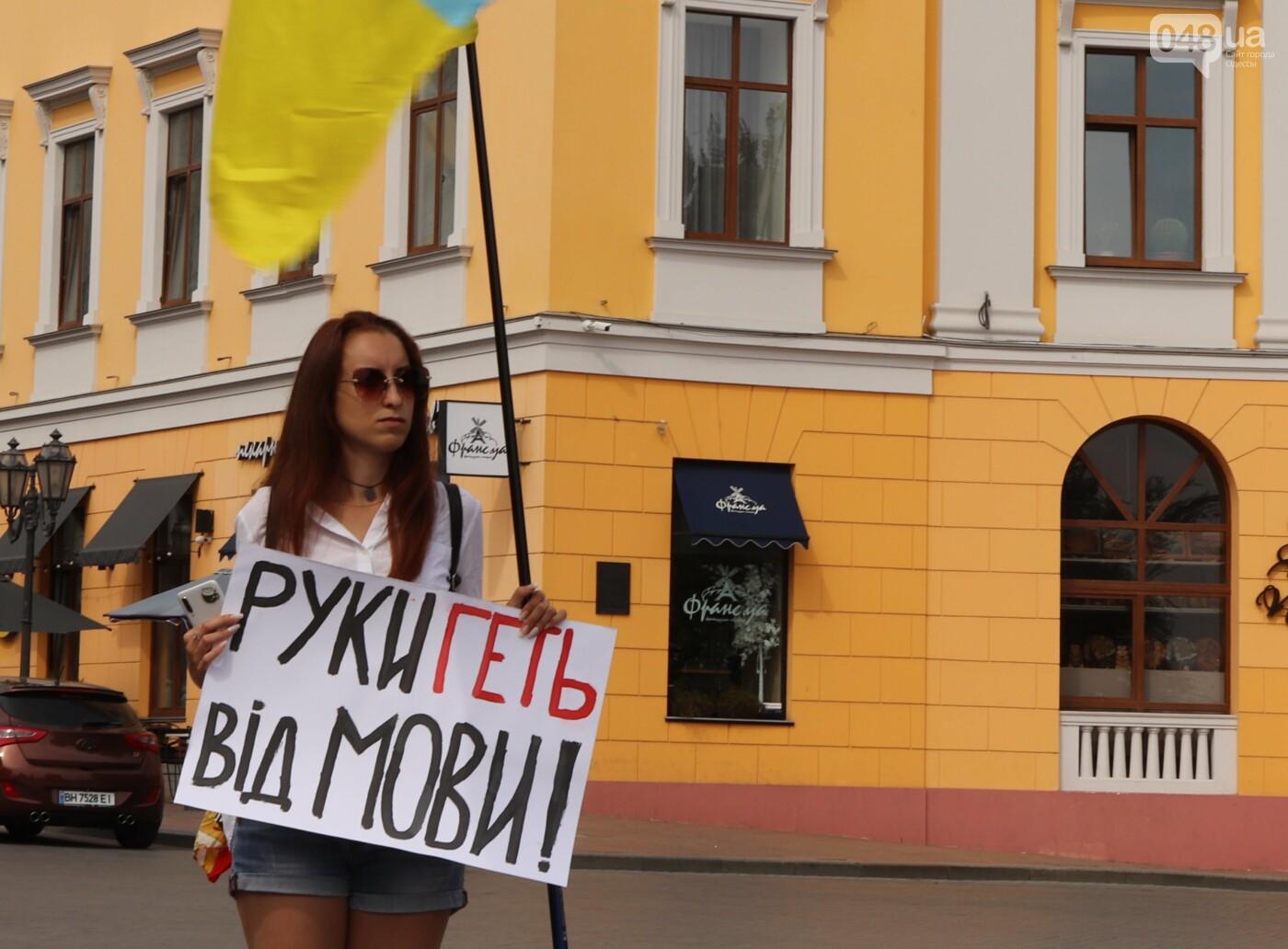 Около сотни одесситов пришли к Дюку поддержать украинский язык, - ФОТО, фото-3, Ольга Циктор