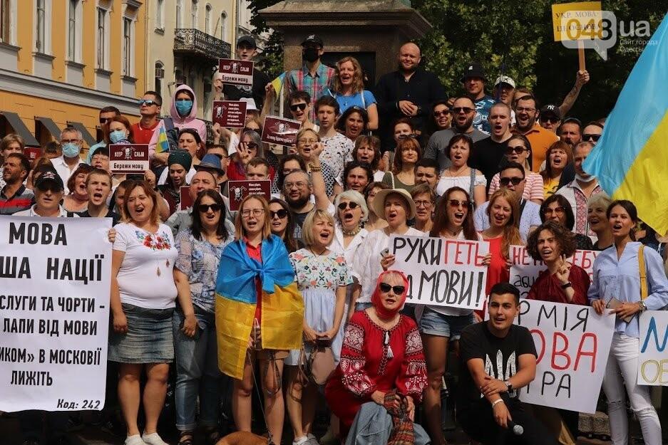 Около сотни одесситов пришли к Дюку поддержать украинский язык, - ФОТО, фото-16, Ольга Циктор