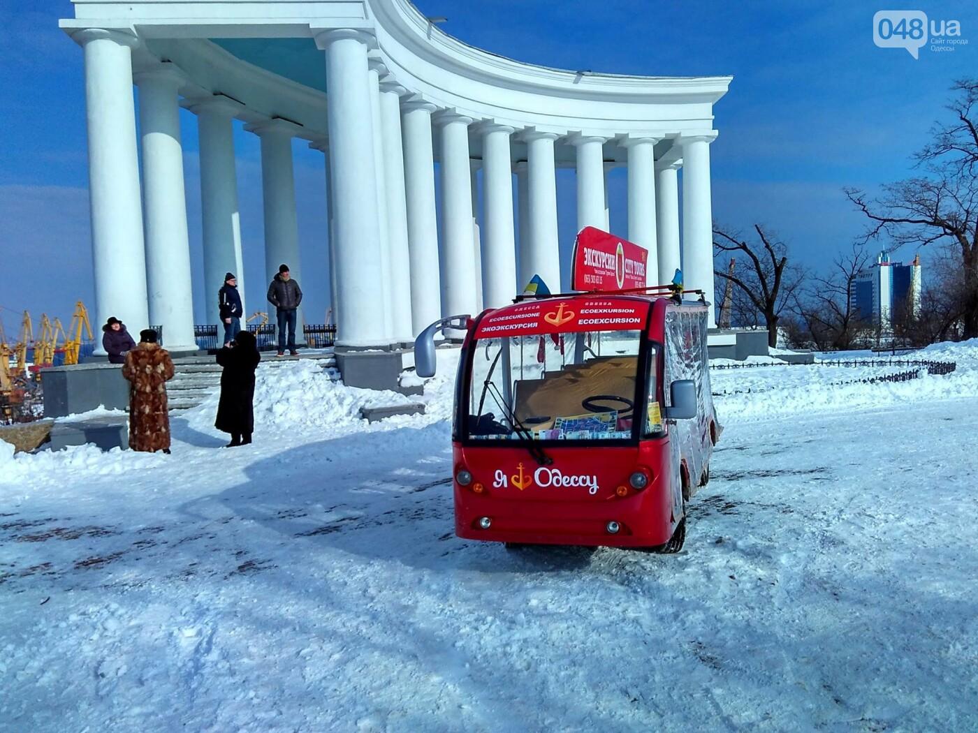ТОП Экскурсий по Одессе, фото-59
