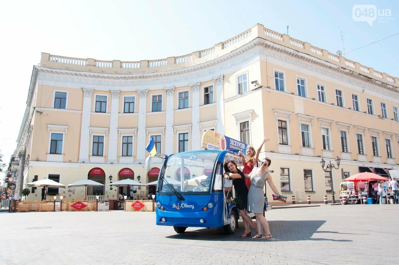 ТОП Экскурсий по Одессе, фото-53