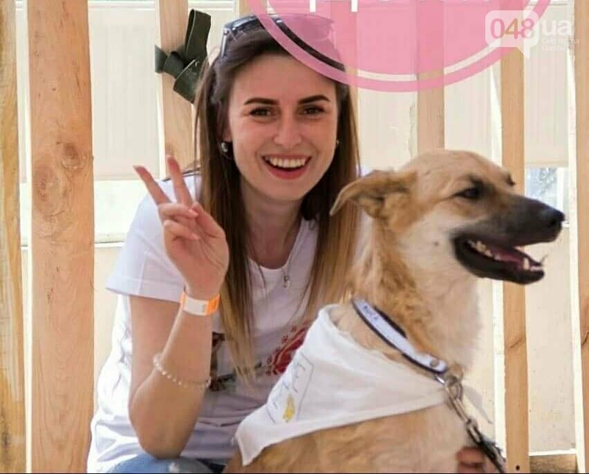 Одесскую зоозащитницу растерзала собака, девушка в реанимации, - ФОТО, фото-1