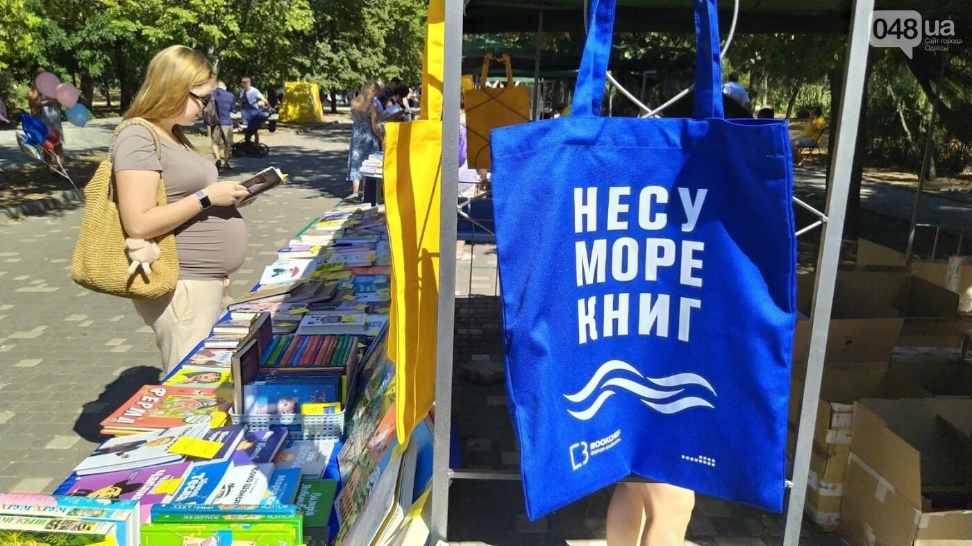Зеленая волна в Одессе., ФОТО: Александр Жирносенко